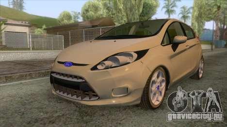 Ford Fiesta Trend для GTA San Andreas