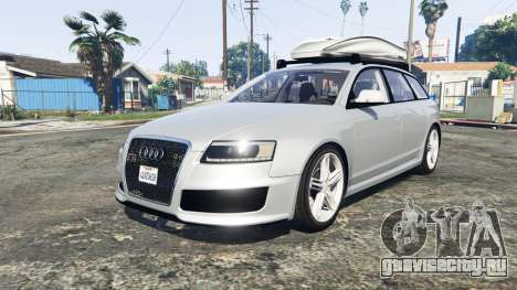 Audi RS6 Avant (C6) [add-on] для GTA 5