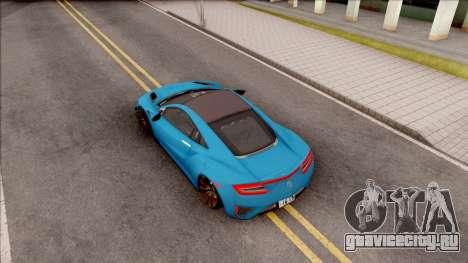 Acura NSX 2017 Stock Beta для GTA San Andreas вид сзади