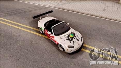 Mazda MX-5 JDM для GTA San Andreas