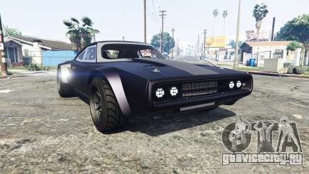 Dodge Charger Fast & Furious 8 [replace] для GTA 5