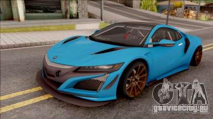 Acura NSX 2017 Stock Beta для GTA San Andreas
