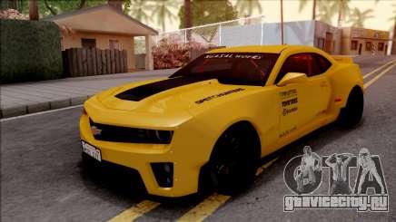 Chevrolet Camaro ZL1 Ngasal Works Kit для GTA San Andreas