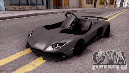 Lamborghini Aventador J-Kart для GTA San Andreas