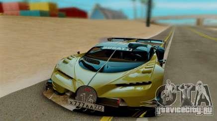 Bugatti Vision G для GTA San Andreas