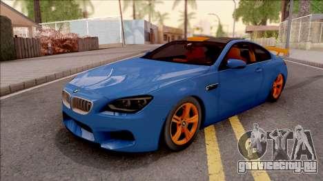 BMW M6 Coupe для GTA San Andreas