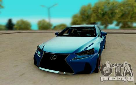 Lexus IS F Sport для GTA San Andreas