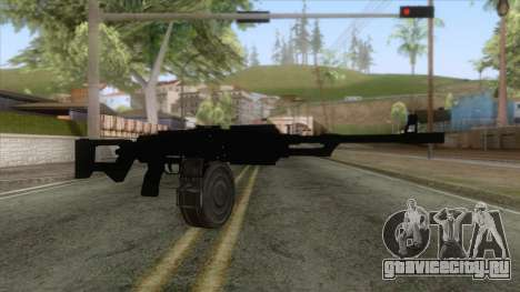 GTA 5 - MG Assault Rifle для GTA San Andreas