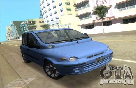 Фиат Multipla Автора для GTA Vice City