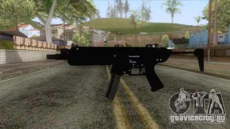 GTA 5 - SMG для GTA San Andreas