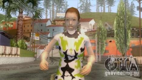 New Swfyri Skin для GTA San Andreas