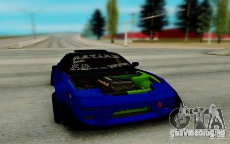 Nissan 180SX синий для GTA San Andreas