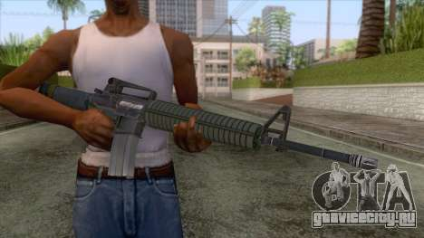 AMR-16 Assault Rifle для GTA San Andreas