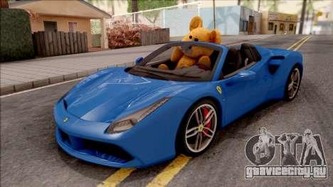 Ferrari 488 Spider 2016 v2 для GTA San Andreas