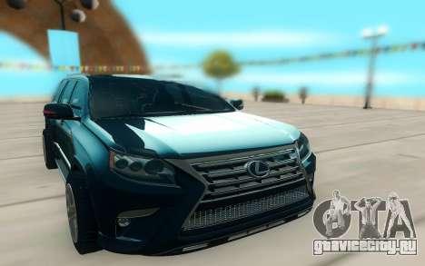 Lexus LX540 для GTA San Andreas