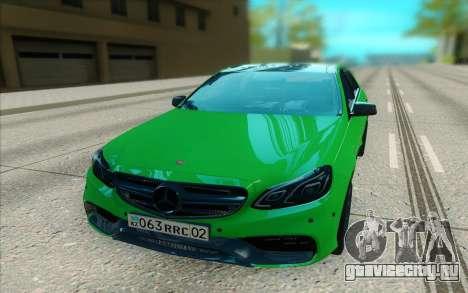 Mercedes-Benz E63 AMG лайм для GTA San Andreas