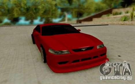 Ford Mustang Cobra SVT для GTA San Andreas