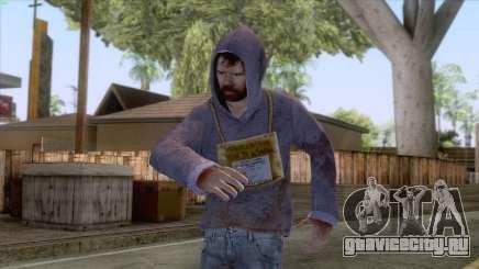 Hugo Chavez Frias Skin для GTA San Andreas