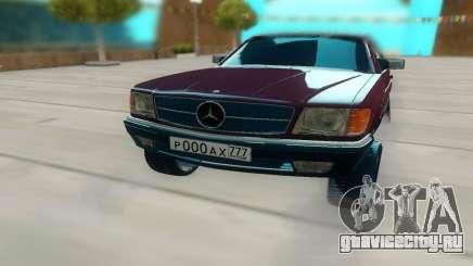 Mercedes-Benz C126 для GTA San Andreas