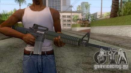AMR-16 Assault Rifle для GTA San Andreas