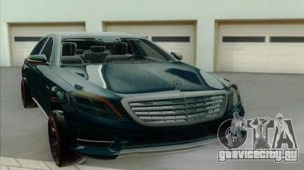 Mercedes S500 W222 для GTA San Andreas