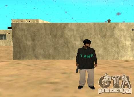 The Ballas Gang для GTA San Andreas
