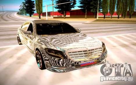 Mercedes-Benz S600 X222 для GTA San Andreas