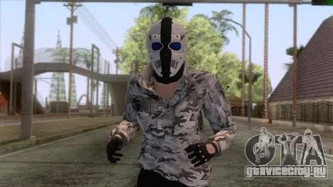 Skin Random 12 для GTA San Andreas