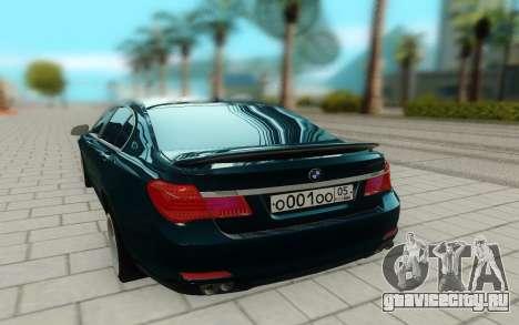 BMW 750i для GTA San Andreas вид сзади