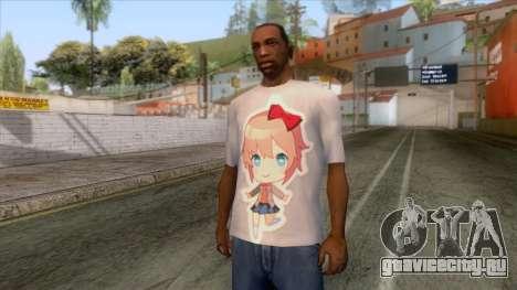 Doki Doki Sayori T-Shirt для GTA San Andreas