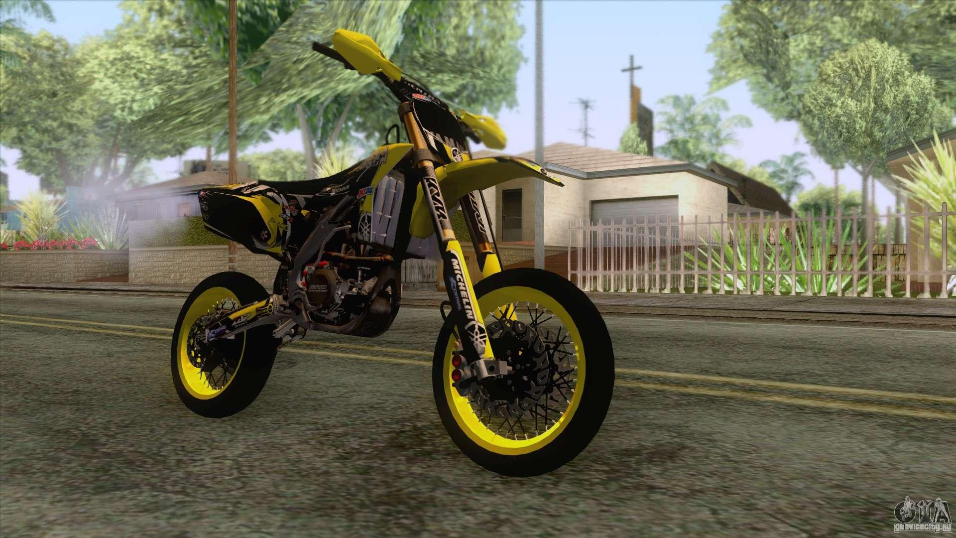 квадроцикл yamaha 250 цена