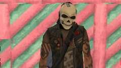 MFR Doomsday Heist для GTA San Andreas