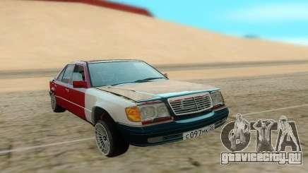 Mercedes-Benz W124 для GTA San Andreas