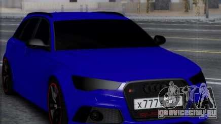 Audi RS6 бирюзовый для GTA San Andreas