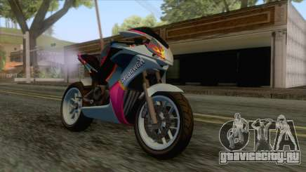 Kawasaki Ninja для GTA San Andreas