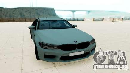 BMW M5 F90 серебристый для GTA San Andreas
