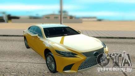 Lexus LS500 2018 для GTA San Andreas