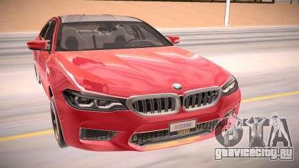 BMW M5 F90 красный для GTA San Andreas