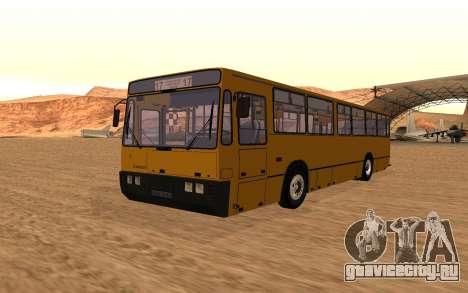 Rocar 312U для GTA San Andreas