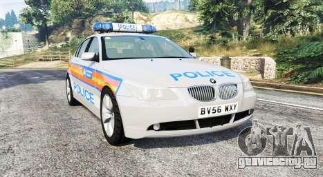 BMW 525d (E60) Metropolitan Police [replace] для GTA 5