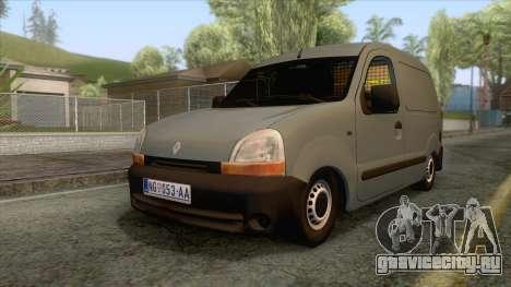Renault Kangoo Mk1 для GTA San Andreas
