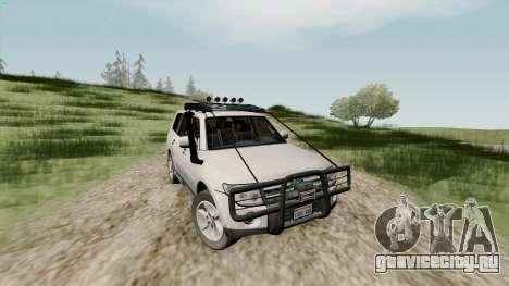 Mitsubishi Pajero v1.2 для GTA San Andreas