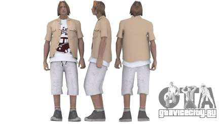 Paul для GTA San Andreas