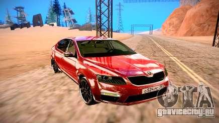 Skoda Octavia RS для GTA San Andreas