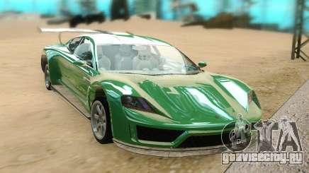Pfister Neon для GTA San Andreas