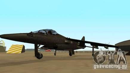 MFR Hydra Black Mamba Концепции для GTA San Andreas