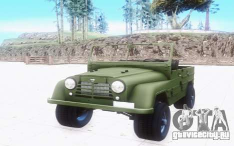 UAZ 471 для GTA San Andreas