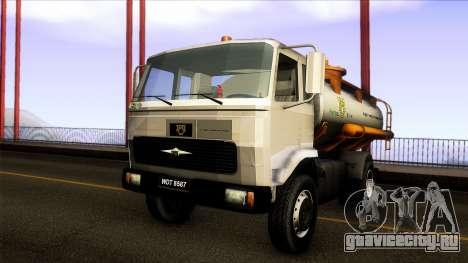 FAP Vacuum Sewage Truck Harimau Water Konsortium для GTA San Andreas