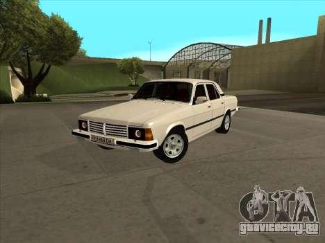 ГАЗ 3102 для GTA San Andreas