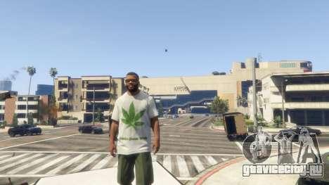 Футболка Зеленый Лист для GTA 5